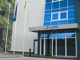 Автосалон АИС-Кременчуг
