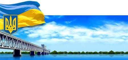 Кременчугский городской совет