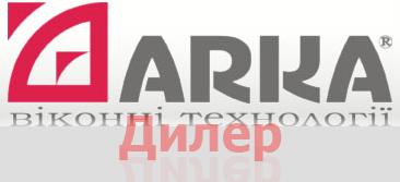 Оконные технологии в Кременчуге ARKA - окна и двери на заказ