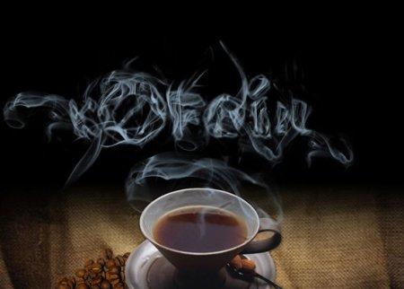 Кофейня Кофеин Кременчуг