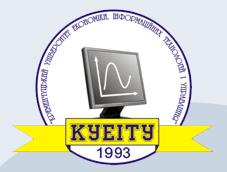 Кременчугский университет экономики, информационных технологий и управления (КУЭИТУ бывш. ИЭНТ)