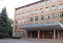 Кременчугский национальный университет имени Михаила Остроградского (КрНУ)