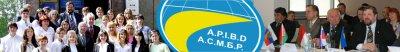 Ассоциация содействия международному бизнесу и развитию г.Кременчуг