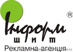 """РА """"Информ-Щит"""""""