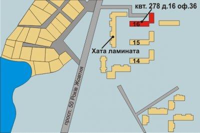 Компания Fertex - Металлические изделия ARCELORMITTAL GROUP в Кременчуге