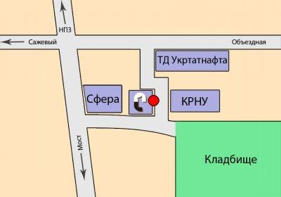 """ООО """"Компания Промсантехника-1"""" г.Кременчуг"""