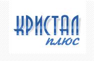Компьютерный салон Кристал Плюс в Кременчуге