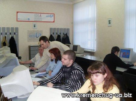 Кременчугский центр сертификации компьютерных пользователей