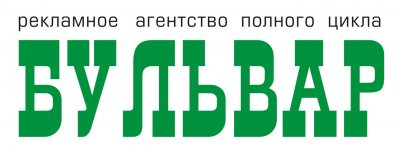 Рекламное агентство Бульвар Кременчуг