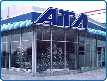 Авто магазин АТЛ - запчасти в Кременчуге