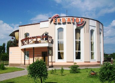 Кафе, бар, ресторан, баня Экватор в Кременчуге