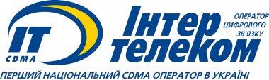 Интертелеком - CDMA оператор в Кременчуге