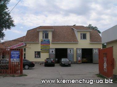 Авто СТО на Бетонной в Кременчуге