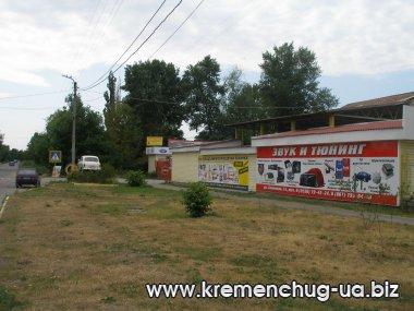 Автоцентр Звук и Тюнинг в Кременчуге