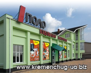 Компания «Поло» - тротуарная плитка и другие ФЭМ в Кременчуге