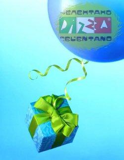 Пиццерия Челентано - новое помещение в центре Кременчуга