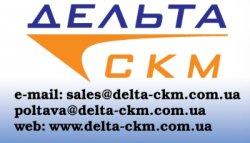 Дельта СКМ - запчасти на грузовые автомобили в Кременчуге