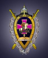 Кадетский корпус Святого Георгия Победоносца в Кременчуге