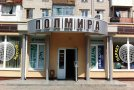 «ПОЛМИРА» - салон стильных полов и штор в Кременчуге