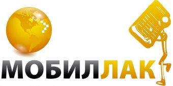 «МОБИЛЛАК» - электроника, товары для дома и семьи в Кременчуге