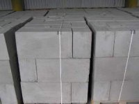 «ЧП Панферов» - производство и продажа пенобетонных блоков в Кременчуге
