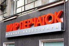 Кременчугская рекламная компания