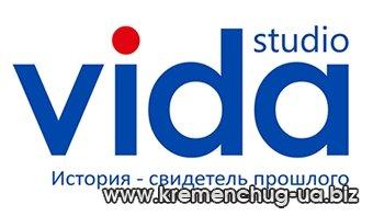 Vida-studio в Кременчуге