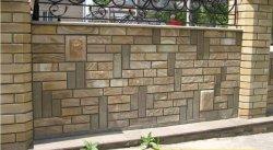 ЧП Руденко - Укладка песчаника, натурального  камня, изделия из песчаника.