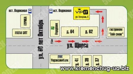 Компания VIP IT в Кременчуге