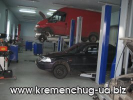 Автосервис «Автохимкомплект» в  Кременчуге