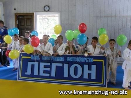ДЮСШ по ДЗЮДО в Кременчуге