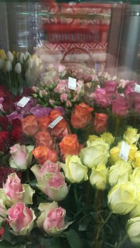 Цветочная мастерская «Рафинад»