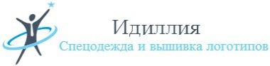 """Компания """"Идиллия"""" в Кременчуге"""