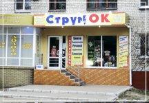 Рекламные вывески в Кременчуге