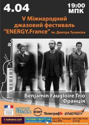 В апреле 2017-го встречайте пятый международный джазовый фестиваль «ENERGY.FRANCE» им. Дмитрия Темкина!